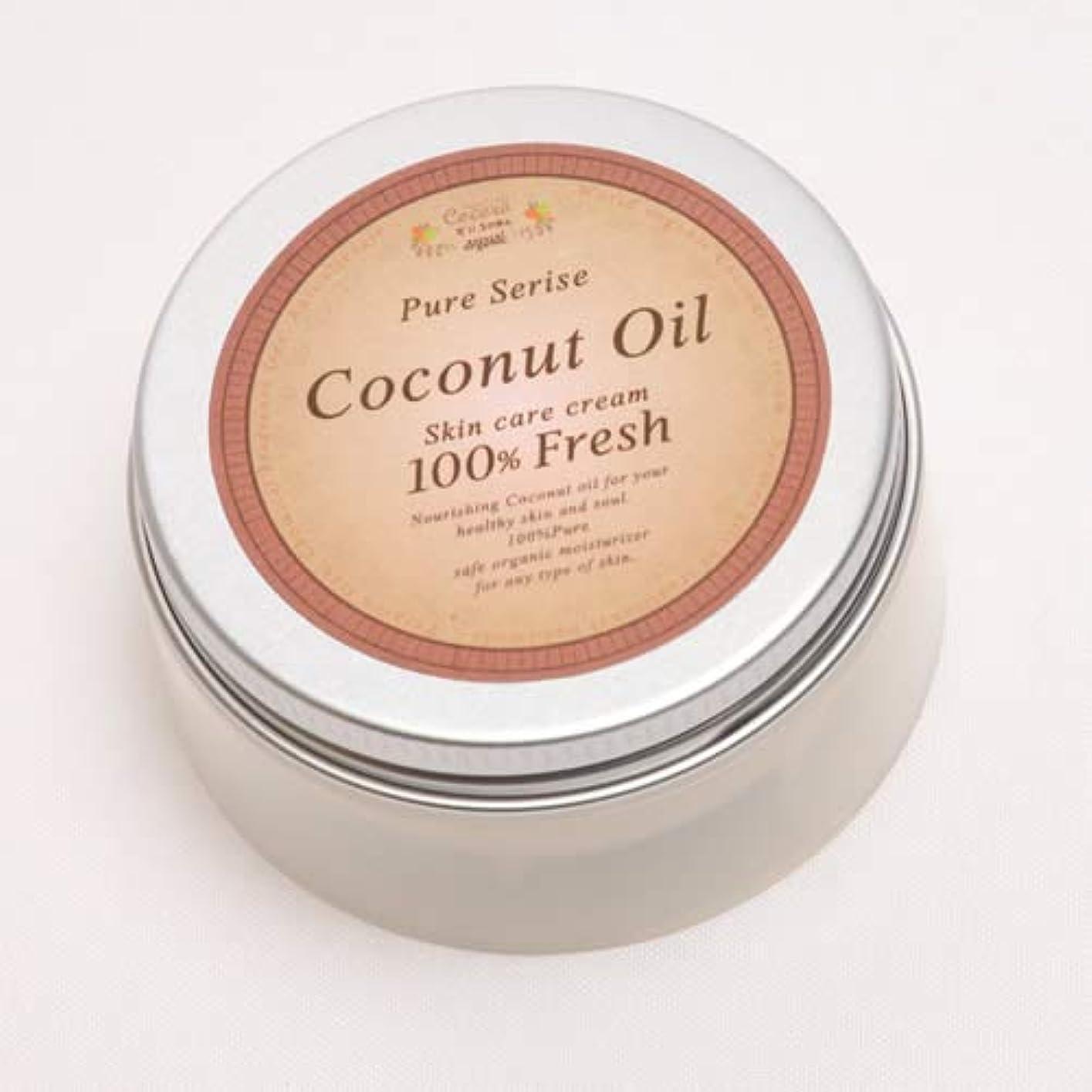 尋ねる定期的に避けるココナッツオイル100%