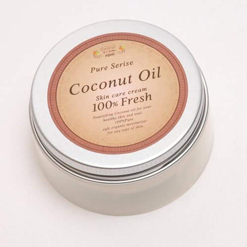 キャロライン引退するボイコットココナッツオイル100%