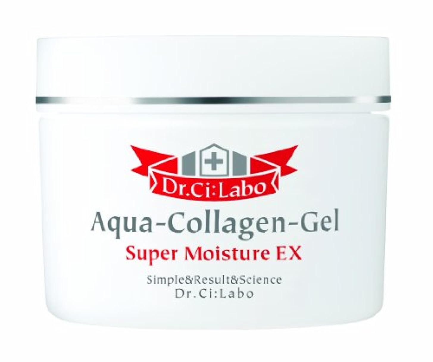 行動疫病海港ドクターシーラボ アクアコラーゲンゲル スーパーモイスチャーEX 50g