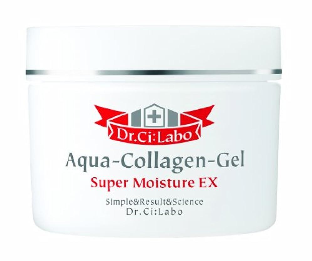 鼻行動砂ドクターシーラボ アクアコラーゲンゲル スーパーモイスチャーEX 50g