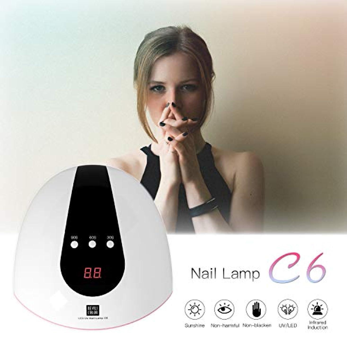 マイクロフォン生き残ります質素な72W ハイパワー ジェルネイルライト 肌をケア センサータイマー付き UVライト 速乾UV ネイル ハンドフット両用 ネイル led ライト