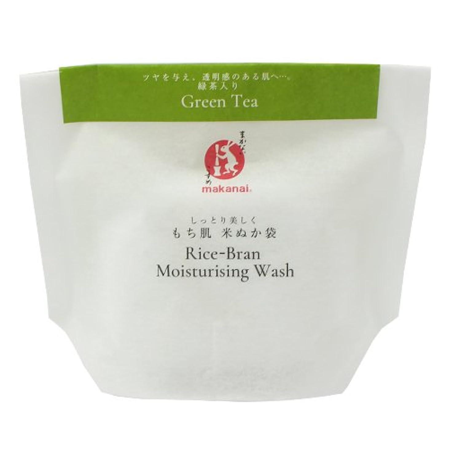 塗抹の慈悲で検体まかないこすめ もち肌米ぬか袋(緑茶)27g