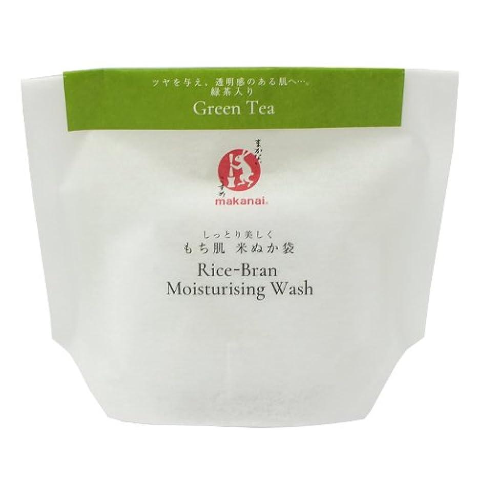 一握りちらつき二年生まかないこすめ もち肌米ぬか袋(緑茶)27g