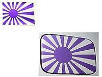 AUTOMAX izumi 日章旗 ステッカー (中) マットクローム紫 180mm×127mm 旭 カッティング 旭日旗 旧車
