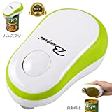 邦悦電動缶切はインテリジェント自動停止効能を持っているハイエンド缶切である。 (緑)