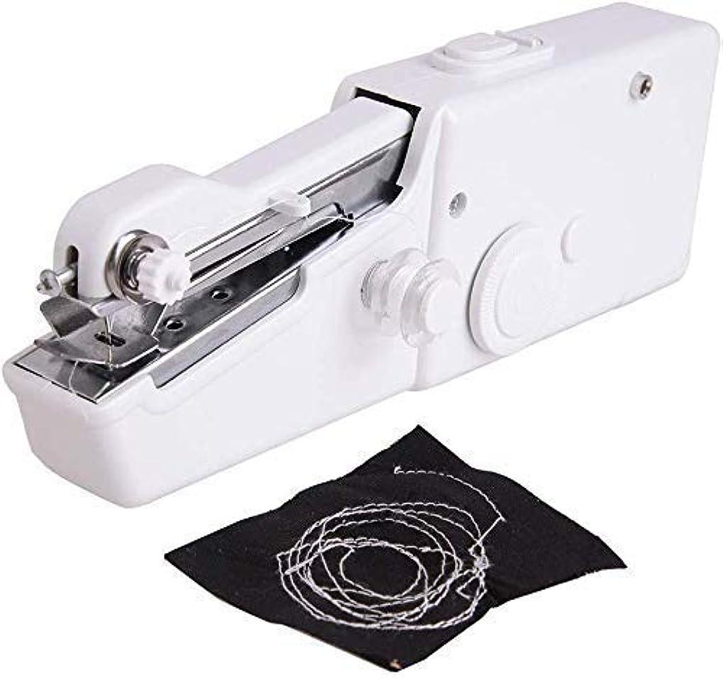 レクリエーションそのような怖がらせるポータブル家庭用軽量白いハンドヘルド多機能電気ミシンミニコードレス服旅行生地縫製ツール