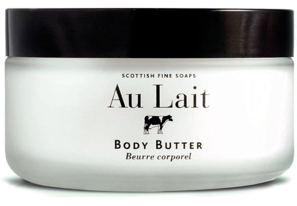 花火証明しょっぱいSCOTTISH FINE SOAPS (スコティッシュファインソープ) Au Lait ボディバター