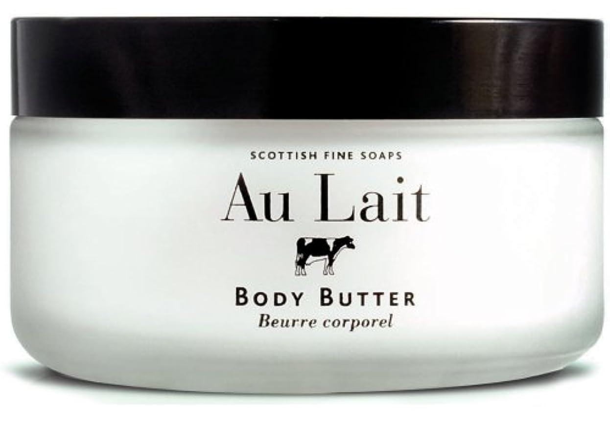 桃大学院電化するSCOTTISH FINE SOAPS (スコティッシュファインソープ) Au Lait ボディバター