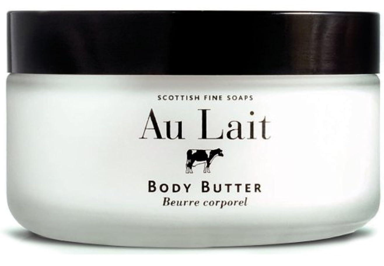 保持する意図的キャップSCOTTISH FINE SOAPS (スコティッシュファインソープ) Au Lait ボディバター