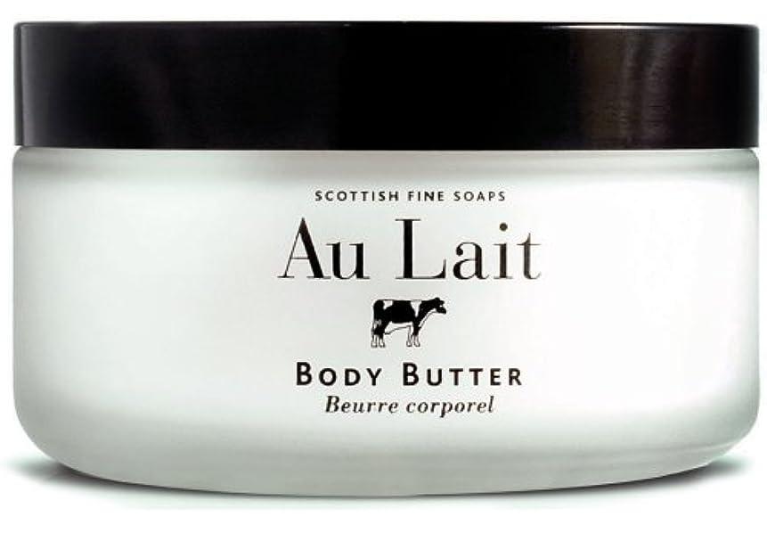 理論スケート参照するSCOTTISH FINE SOAPS (スコティッシュファインソープ) Au Lait ボディバター
