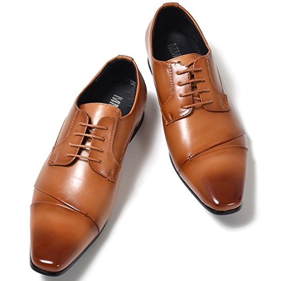 深遠ミキサー事務所[エムエムワン] MM/ONE ビジネスシューズ メンズ 外羽根 レースアップシューズ ロングノーズ アシンメトリーデザイン 紳士靴