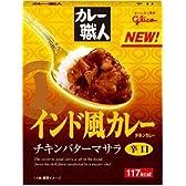 グリコ カレー職人 インド風カレー チキンバターマサラ 辛口 200g