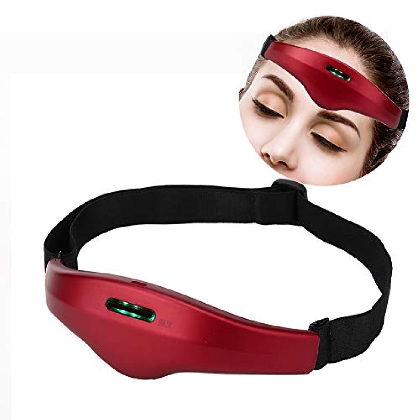 航空機作業ビジュアル電気ヘッドマッサージャー、ストレス解消のためのコントロールネックマッサージャーとより良い睡眠の声インテリジェント睡眠マッサージ装置(Vermilion Red)