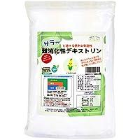 LOHAStyle 難消化性デキストリン サラッと溶ける特殊加工 フランス産 とうもろこし Non-GMO (2kg)