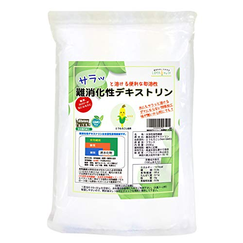 LOHAStyle 難消化性デキストリン サラッと溶ける特殊...
