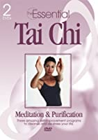 Essential Tai Chi Meditation & Purification [DVD]
