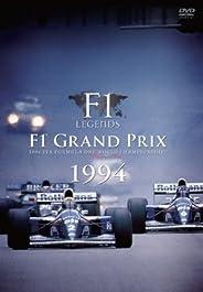 F1 LEGENDS F1 Grand Prix 1994 〈3枚組〉 [DVD]