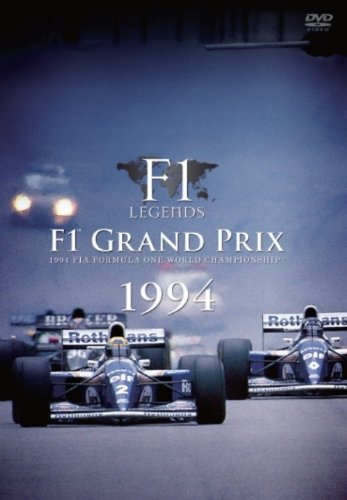F1 LEGENDS F1 Grand Prix 1994 〈3枚組〉 [DVD]
