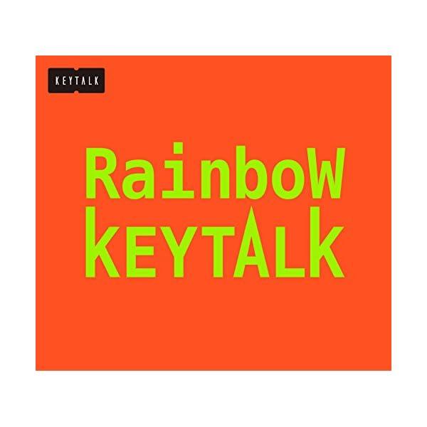 Rainbow(完全生産限定盤)の商品画像