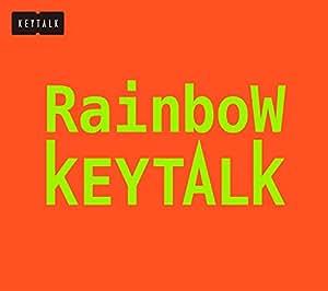 Rainbow(完全生産限定盤)