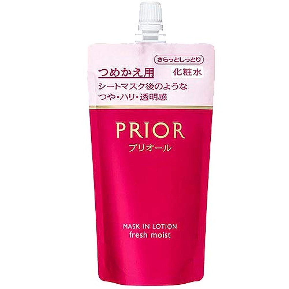 保存人道的ベルト資生堂 SHISEIDO プリオール マスクイン化粧水 (さらっとしっとり) (つめかえ用) 140ml [並行輸入品]
