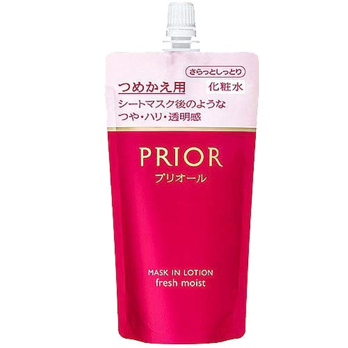 悲惨裁判官ジャンル資生堂 SHISEIDO プリオール マスクイン化粧水 (さらっとしっとり) (つめかえ用) 140ml [並行輸入品]