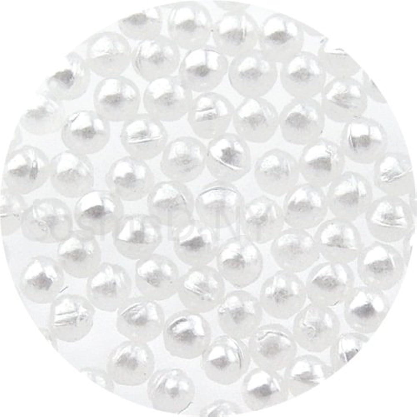 流行している化学未使用パールストーン球1.5mmホワイト