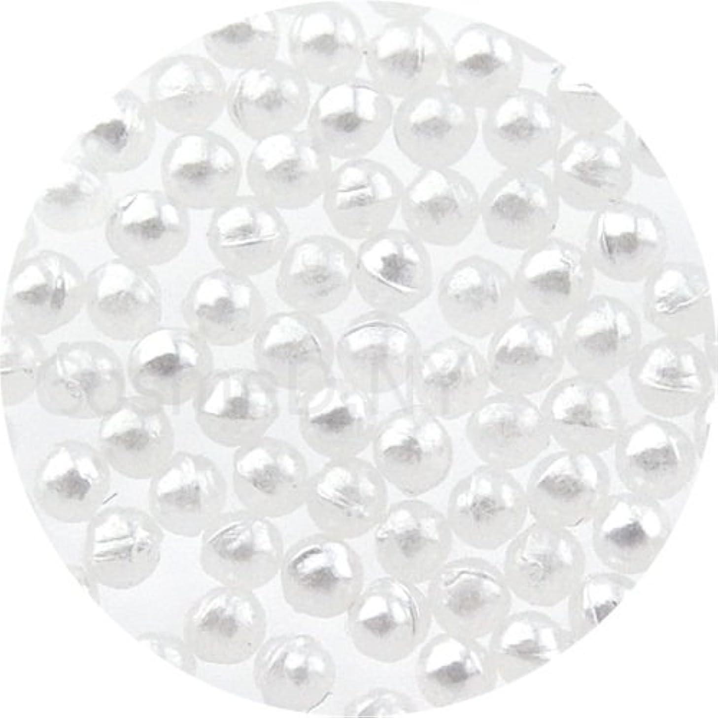乳スペル平らにするパールストーン球1.5mmホワイト