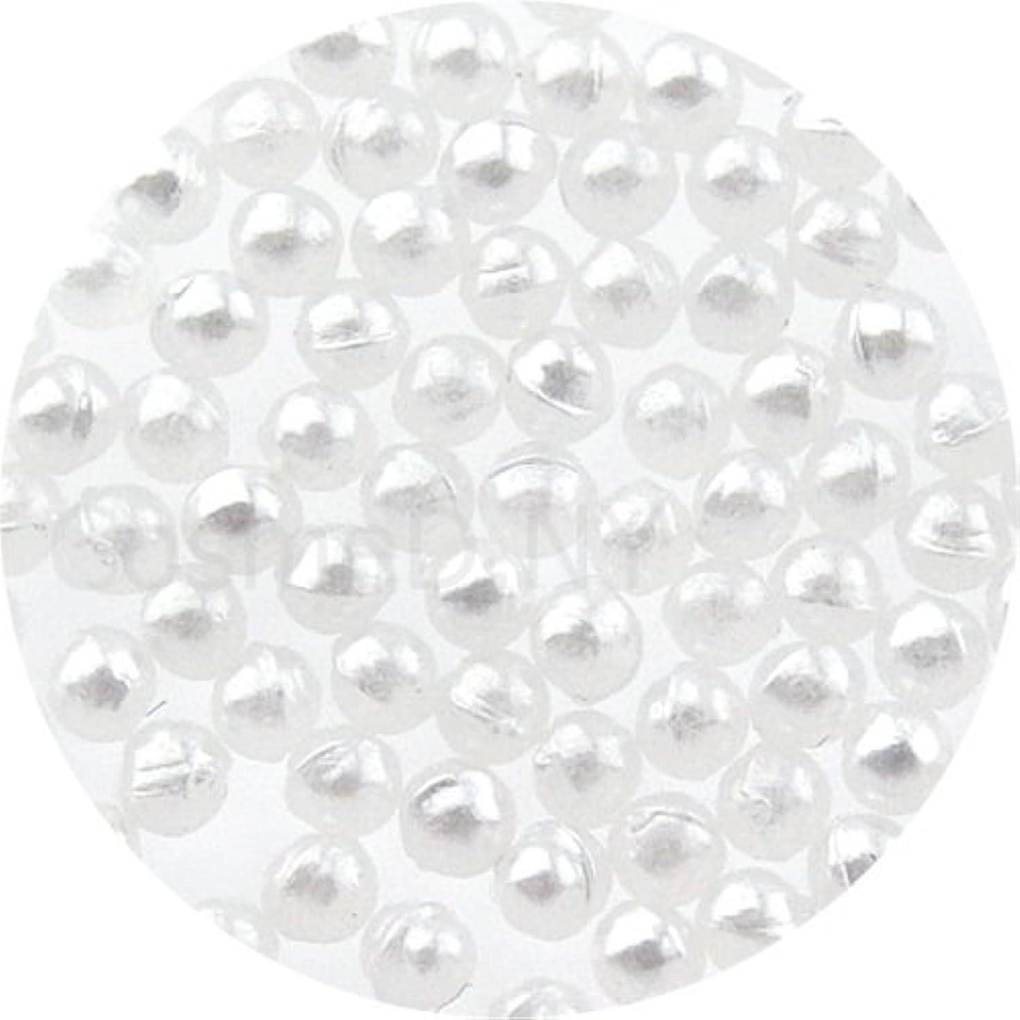 事前怒って溶けたパールストーン球1.5mmホワイト