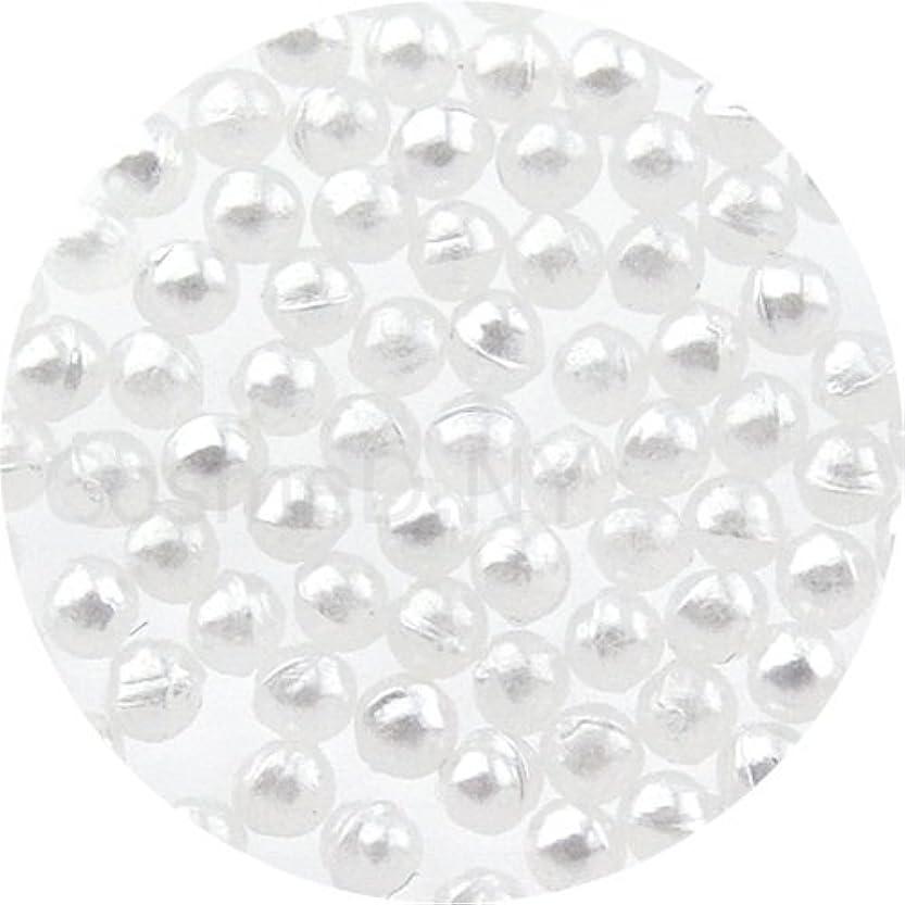 歌う容量音楽を聴くパールストーン球1.5mmホワイト