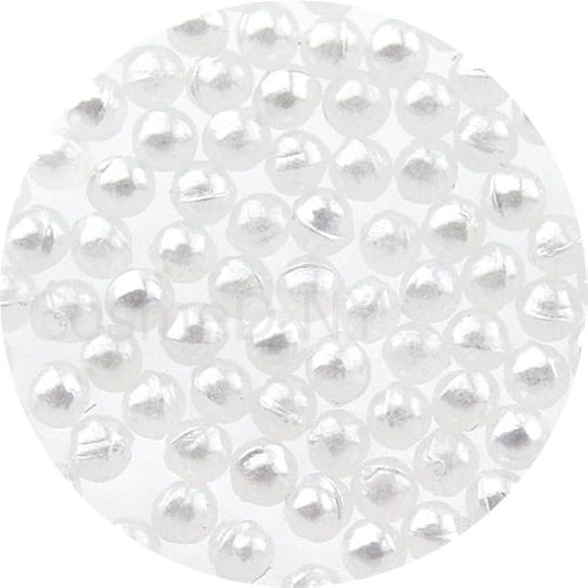 怠感欠陥ホラーパールストーン球1.5mmホワイト