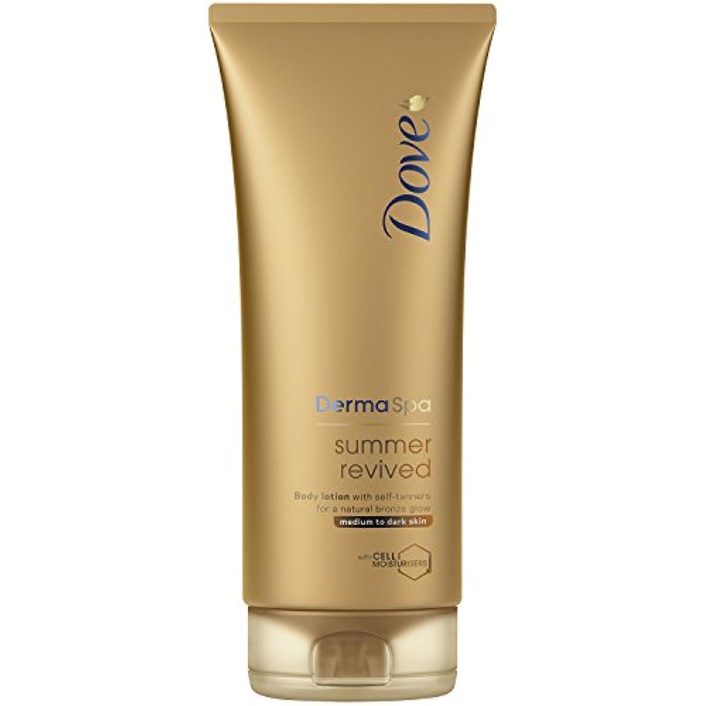 マニュアルコーン燃料Dove Derma Spa Summer Revived Medium to Dark Skin Body Lotion 200 ml