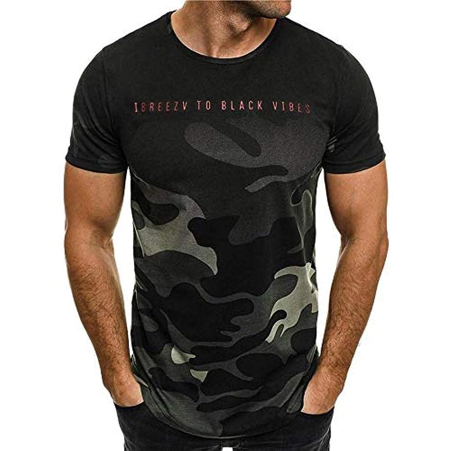 画家誘う減少Wyntroy メンズシャツ この夏人気のシャツ スウェット 薄い迷彩服 スウェットシャツ 男 ゆったり トップス 春夏シャツ カットソー レジャーシャツ Vネックボタン 半袖 Tシャツ ファッショントップ サマートップ