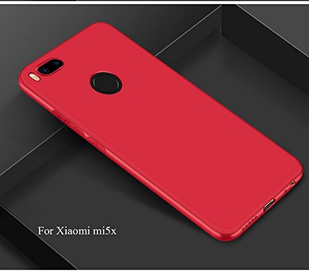 余裕があるメイトラウンジJicorzo - 小米科技MI6 MI 6 M6用小米科技マイル5倍Mi5x電話カバー用1ケース超薄型フロストソフトシリコンTPUケースA1小米科技マイル
