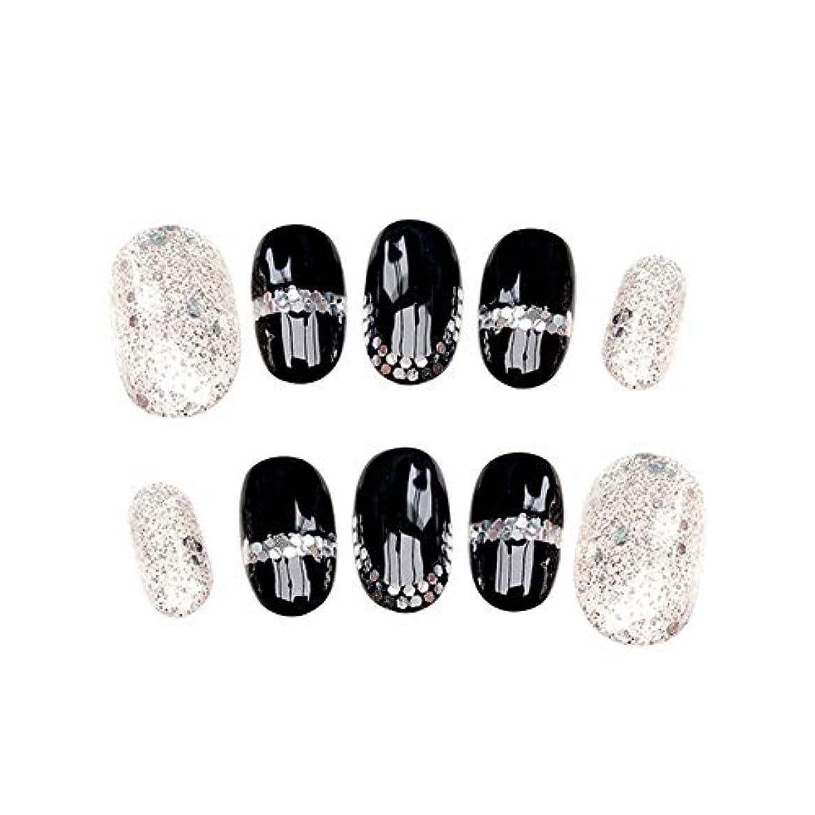 恐怖症冒険折り目Poonikuuネイルレンダリング偽のネイル 手爪 手作りネイルチップ ネイル好きの女性と花嫁 美しさ優雅綺麗 1セット24枚 接着剤付き
