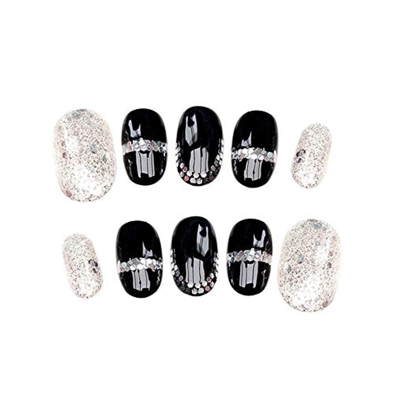 メアリアンジョーンズ下位収まるPoonikuuネイルレンダリング偽のネイル 手爪 手作りネイルチップ ネイル好きの女性と花嫁 美しさ優雅綺麗 1セット24枚 接着剤付き
