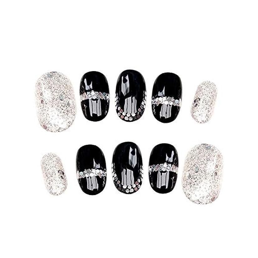 連合磁器トラフィックPoonikuuネイルレンダリング偽のネイル 手爪 手作りネイルチップ ネイル好きの女性と花嫁 美しさ優雅綺麗 1セット24枚 接着剤付き