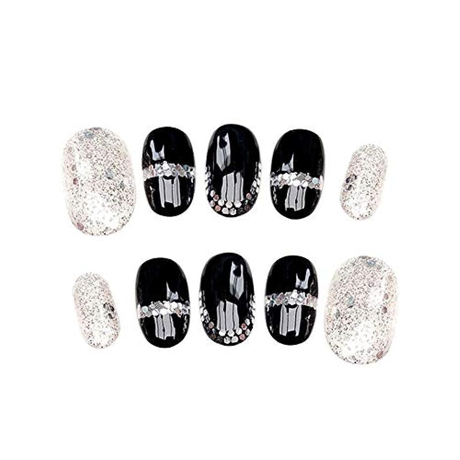 続編療法魅力的Poonikuuネイルレンダリング偽のネイル 手爪 手作りネイルチップ ネイル好きの女性と花嫁 美しさ優雅綺麗 1セット24枚 接着剤付き