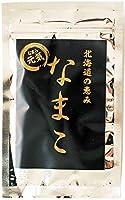 北海道産 天然 蝦夷なまこ 濃縮 サプリメント90粒 約1ヶ月分 無添加 サプリ