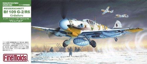 1/72 ドイツ空軍戦闘機 メッサーシュミットBf109G-2/R6 「グリュンヘルツ」