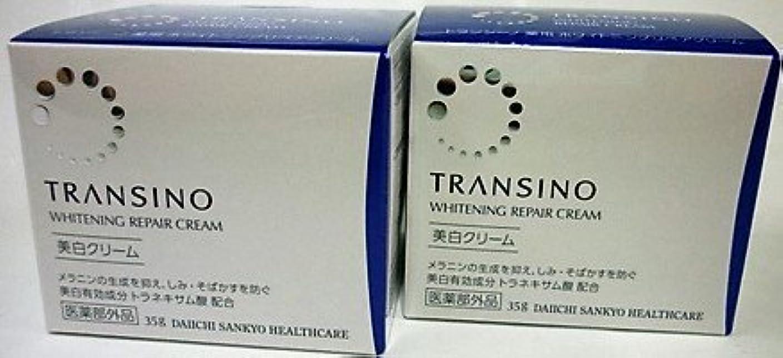 とても遠近法フレア<お得な2個パック>トランシーノ 薬用ホワイトニング リペアクリーム 35g入り×2個