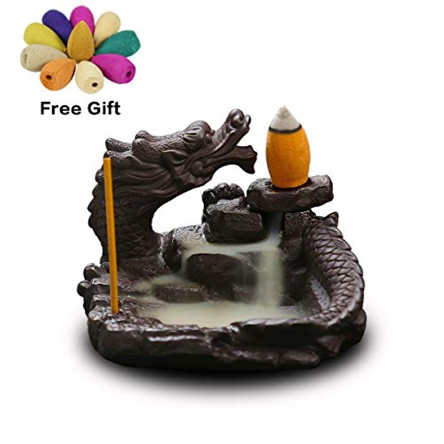バーチャルエンコミウム洗練された(Style6) - OTOFY Mythical Dragon Backflow Incense Holder Figurine Incense Cone Holder Gothic Home Decor