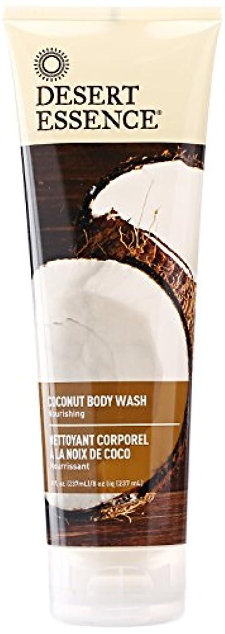 刺繍テクスチャーコーラスDesert Essence Coconut Body Wash 250 ml