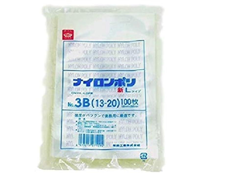 一緒に腐敗サラミ真空袋 ナイロンポリ 新Lタイプ No3B  (130mm×200mm) 【100枚入】