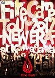 FIRE CAMP TOUR 2012 -NEW ERA-[DVD]