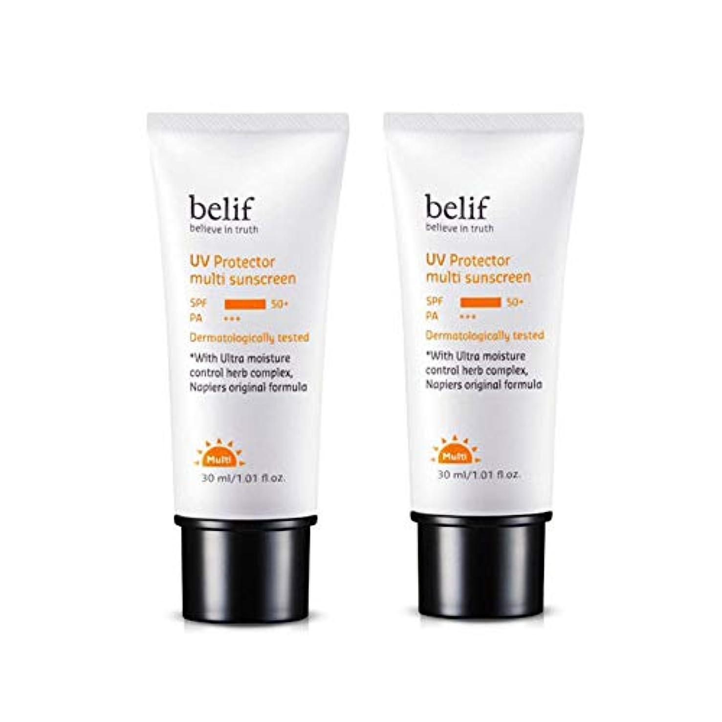 圧倒する脳留まるビリープUVプロテクターマルチサンスクリーンSPF50+/ PA+++ 30mlx2本セットサンクリーム韓国コスメ、belif UV Protector Multi Sunscreen SPF50+ / PA+++ 30ml x 2ea Set Korean Cosmetics [並行輸入品]