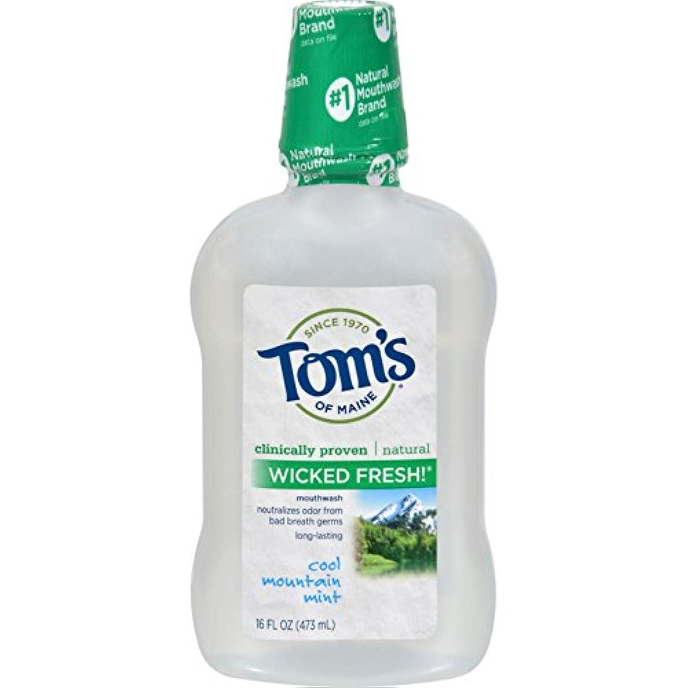 弾丸そう申し立てられたTom's of Maine メインうがい薬WkdfrshミントMNのトムズ