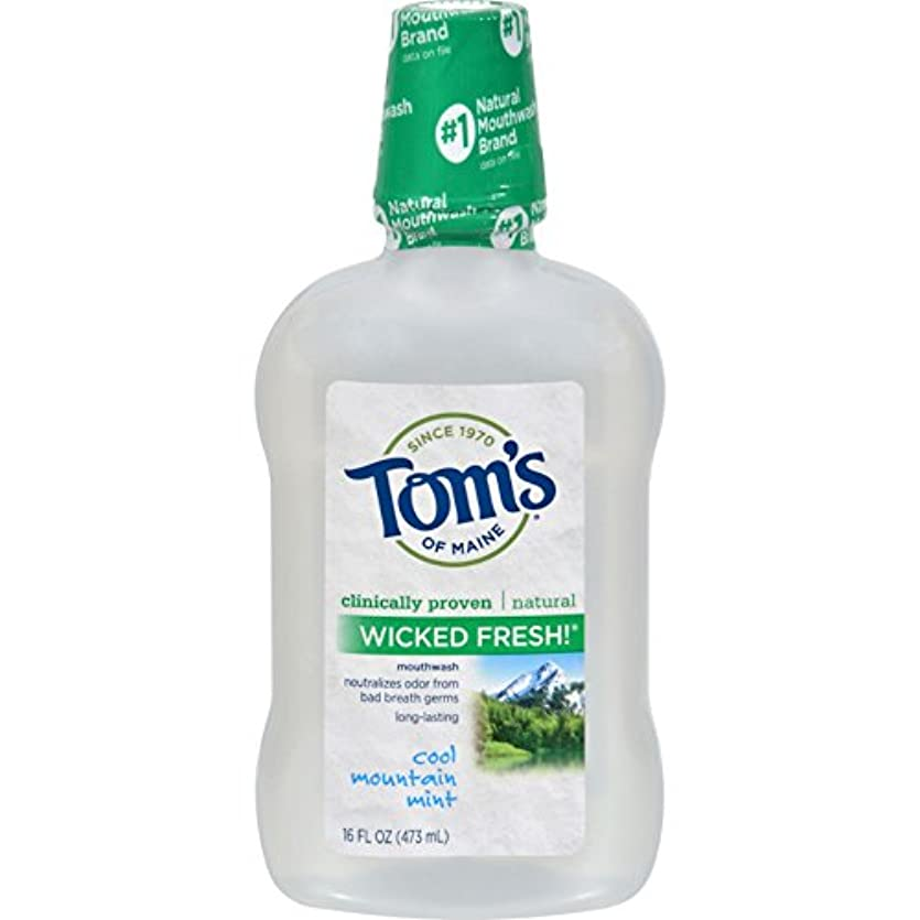 中間努力する方法論Tom's of Maine メインうがい薬WkdfrshミントMNのトムズ