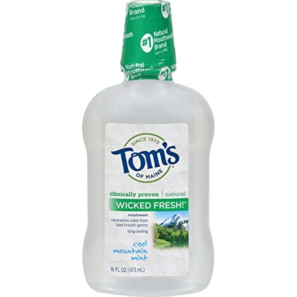 ボトル一握りデッドロックTom's of Maine メインうがい薬WkdfrshミントMNのトムズ