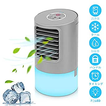 Padi Home 最新モデル冷風機 冷風扇 クーラー ミニ エアコンファン 小型クーラー 卓上冷風扇 加湿 降温 空気清浄機能付き 冷たい風感じる 風量 3段階切り替え 7色LED 夜間ライト加湿機能 冷却機能 空気清浄機能 熱中症と暑さ対策 静音 日本語マニュアル(グレー)
